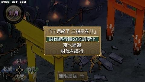 mikuri_11_2 (83).jpeg