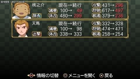 mikuri_11_2 (84).jpeg