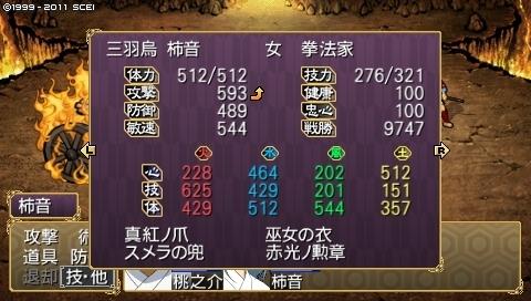 mikuri_10_2 (46).jpeg