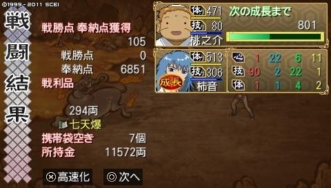 mikuri_10_2 (64).jpeg