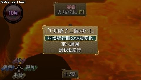 mikuri_10_2 (71).jpeg