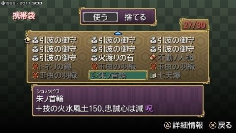 mikuri_10_2 (72).jpeg