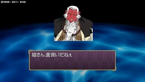 mikuri_9_2 (23).jpeg