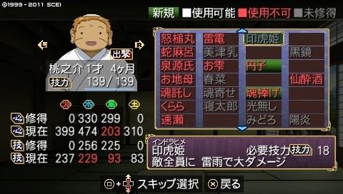 mikuri_8_2 (3).jpeg