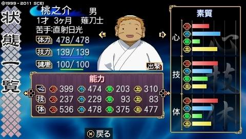 mikuri_7_2 (15).jpeg