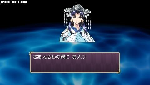 mikuri_7_2 (26).jpeg