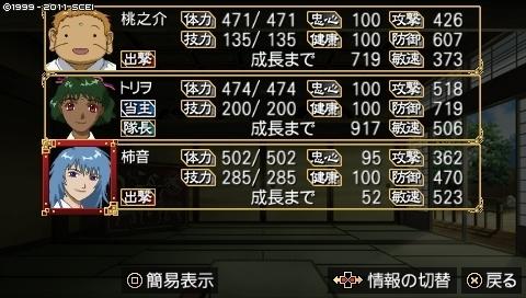 mikuri_6_2 (1).jpeg