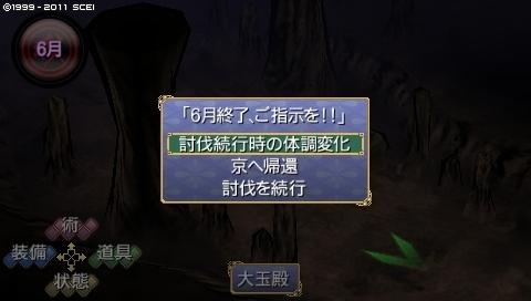mikuri_6_2 (27).jpeg