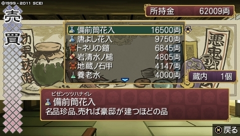 mikuri_5 (2).jpeg