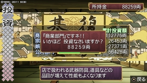 mikuri_5 (4).jpeg