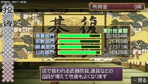 mikuri_5 (5).jpeg