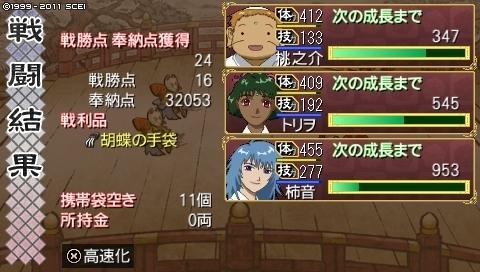 mikuri_5 (12).jpeg
