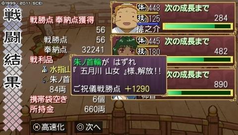mikuri_5 (16).jpeg
