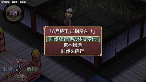 mikuri_5 (31).jpeg