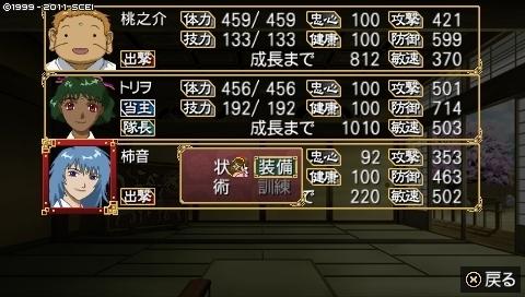 mikuri_4 (1).jpeg
