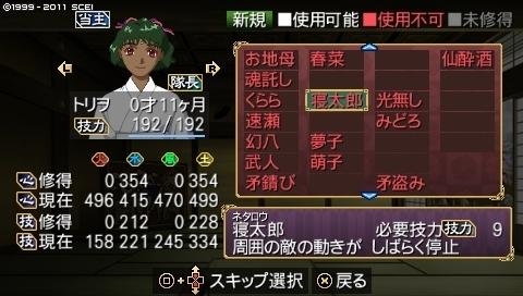 mikuri_4 (3).jpeg