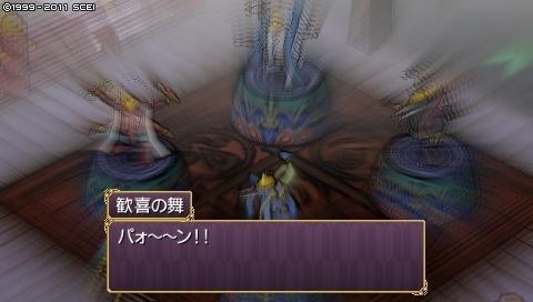 mikuri_4 (10).jpeg