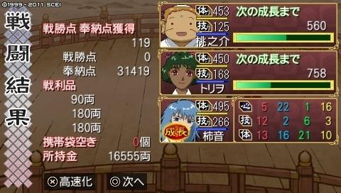 mikuri_4 (31).jpeg