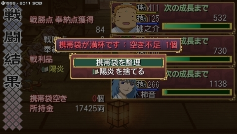 mikuri_4 (34).jpeg