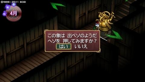 mikuri_4 (38).jpeg