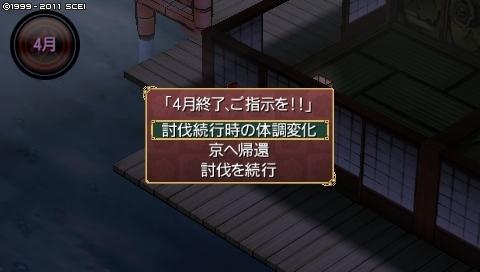 mikuri_4 (41).jpeg
