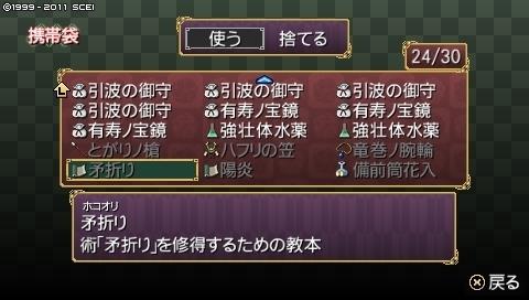 mikuri_4 (42).jpeg