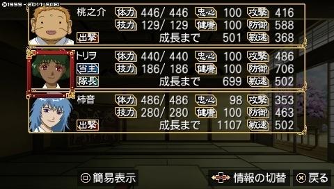 mikuri_3 (1).jpeg