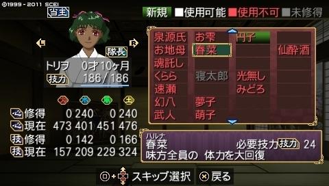 mikuri_3 (2).jpeg