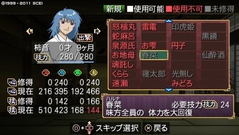 mikuri_3 (3).jpeg