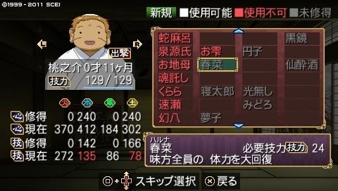 mikuri_3 (5).jpeg