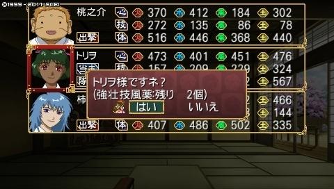 mikuri_3 (10).jpeg