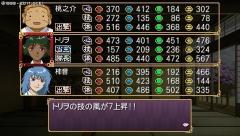 mikuri_3 (13).jpeg