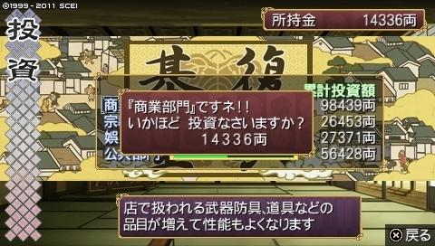 mikuri_3 (18).jpeg