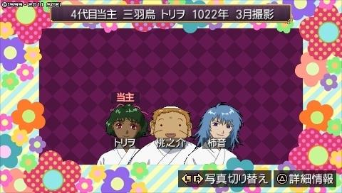 mikuri_3 (20).jpeg