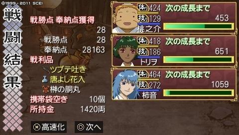 mikuri_3 (28).jpeg