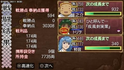 mikuri_3 (42).jpeg