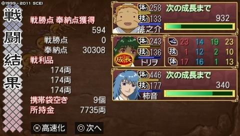 mikuri_3 (43).jpeg