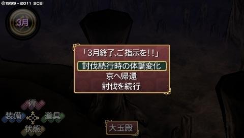 mikuri_3 (45).jpeg