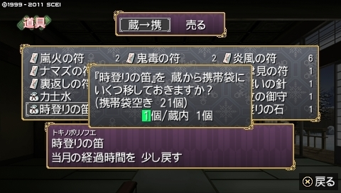 mikuri_2 (9).jpeg