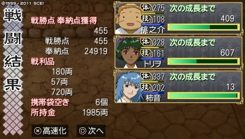 mikuri_2 (28).jpeg