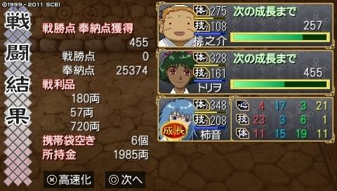 mikuri_2 (29).jpeg