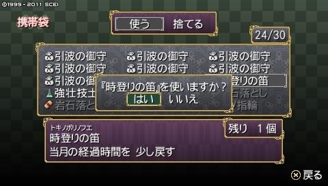 mikuri_2 (31).jpeg