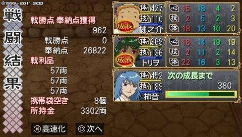 mikuri_2 (36).jpeg