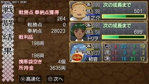mikuri_2 (51).jpeg