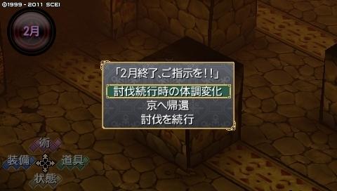 mikuri_2 (52).jpeg