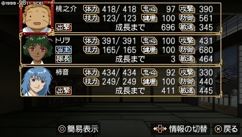 mikuri_1 (2).jpeg