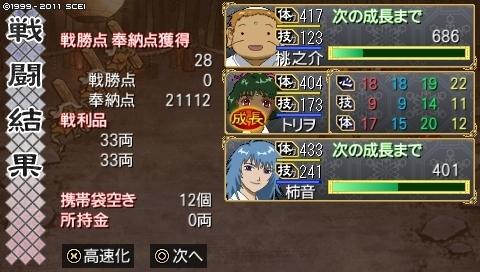mikuri_1 (8).jpeg