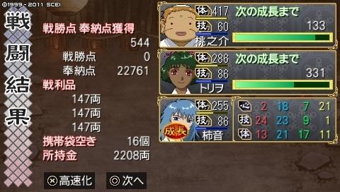 mikuri_1 (21).jpeg