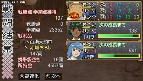 mikuri_1 (28).jpeg