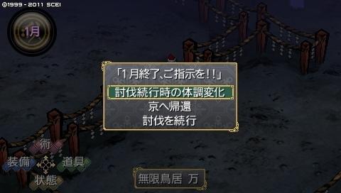 mikuri_1 (34).jpeg